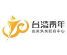 5.28台青创就业logo-01_副本.jpg