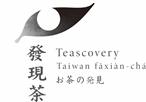 �l�F茶logo1_副本.jpg