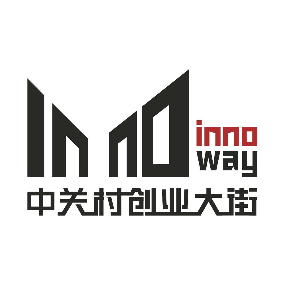中关村创业大街.jpg