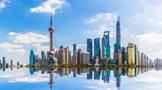 上海市台湾同胞投资企业协会.jpg