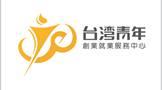 温州台湾青年创业就业服务中心.jpg