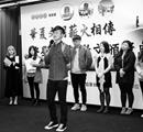 """""""华夏文明·薪火相传""""台湾青年学生赴大陆修学旅游活动.jpg"""