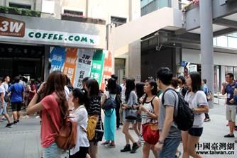 中关村团z团_7月6日下午,台湾青年学生\