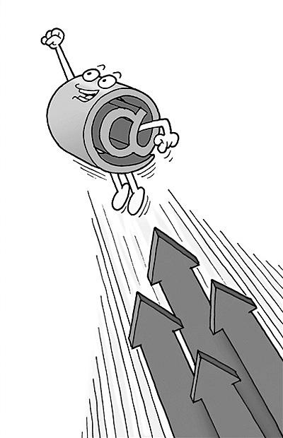 动漫 简笔画 卡通 漫画 设计 矢量 矢量图 手绘 素材 头像 线稿 400_6