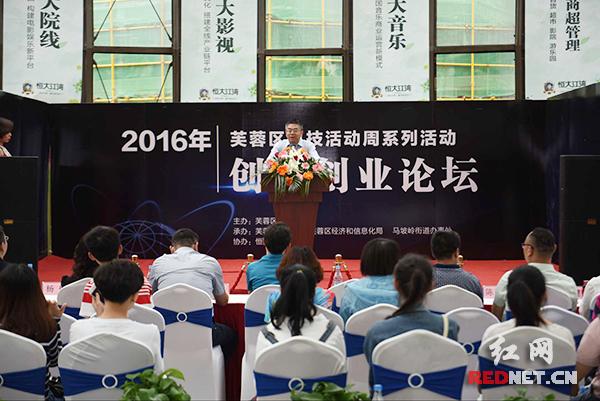 1陕西省能源局收略光伏收电项目选址本则战竖坐尺度