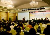 第十二届海峡两岸信息化论坛暨百名台湾青年创新创业对接洽谈会.jpg