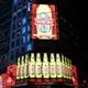 青岛啤酒登上美国纽约时代广场(小).jpg
