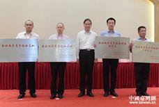 张志军:积极创造条件支持台湾青年来大陆就业创业.jpg