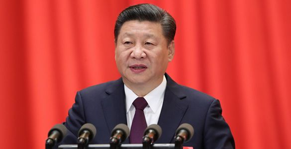 中国共产党第十九次全国代表大会在北京隆重开幕