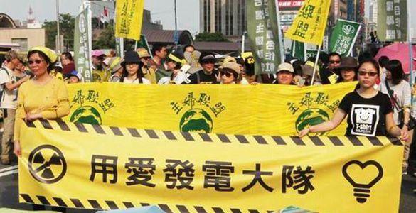 """台媒:蔡当局成台湾民众健康的""""杀手"""""""