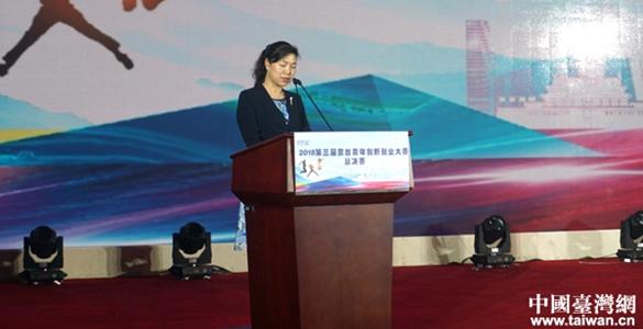 北京市将出台50余条惠台措施为台胞台企提供便利