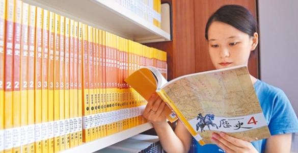"""台湾高中历史课纲拍板!民进党""""去中国化""""得逞"""