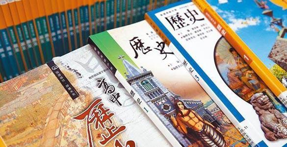 """民进党操弄课纲""""去中国化"""" 慰安妇历史恐遭淡化"""