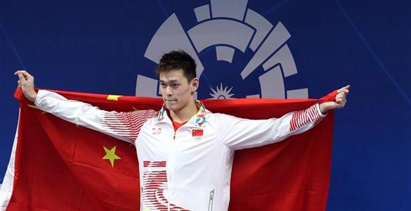 孙杨夺得男子800米自由泳亚运史第一金