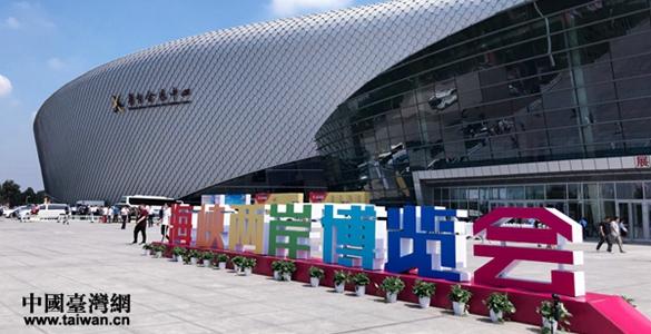 海峡两岸博览会再次亮相潍坊 打造台湾风情嘉年华