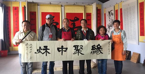 台湾关公文化交流参访团:体验非遗文化魅力