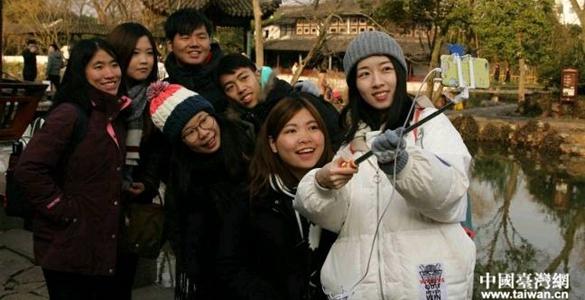 寻迹京杭运河再度出发 两岸青年游拙政园 送新春祝福