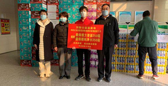 郑州台企捐资捐物助力疫情防控
