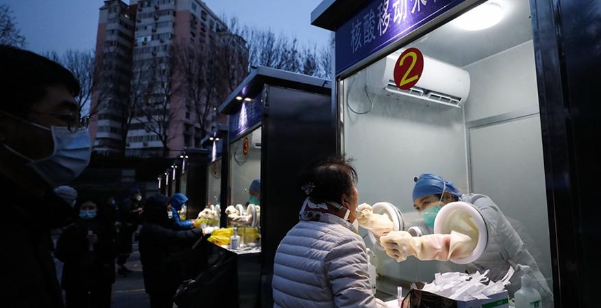 北京东西城组织区域内全员核酸检测