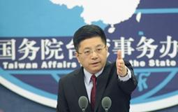 国台办:海协会将派员赶赴宜昌协处台胞遇险事故