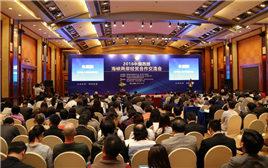2017中国西部海峡两岸经贸合作交流会将于23日开幕