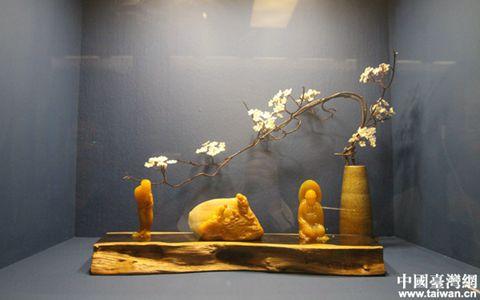 郑幼林:两岸心灵契合的基础在于文化的同根同源