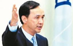 朱立伦:明年台湾县市长选举是对蔡当局期中检验