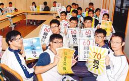 """从""""7分上大学""""到升学不设限 看蔡当局治理下台湾学子的平庸之路"""