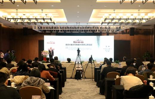 南京大屠杀死难者80周年公祭系列活动在宁收官南京大屠杀死难者80周年公祭系列活动在宁收官