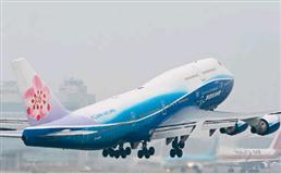 两岸确认2018年春节加班等航空运输安排.png