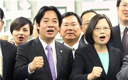 民进党.jpg