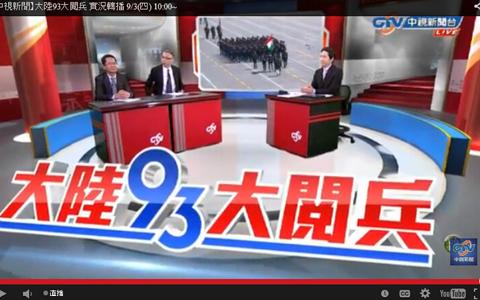 台湾电视台shouye .jpg
