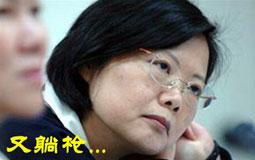 """台大学生游大陆感叹两岸差距:台湾仍是""""玻璃心"""""""