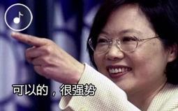 """台北君悦酒店官网标注地址为""""台湾地区"""""""