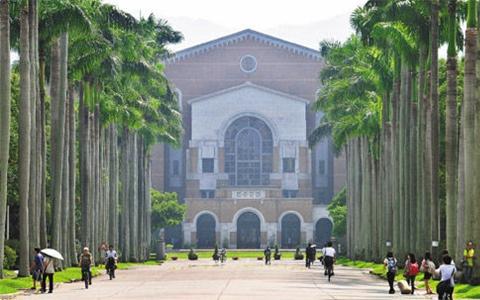 台湾大学.jpg