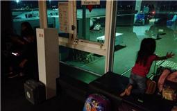 桃园机场.jpg