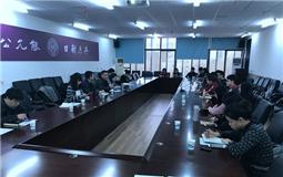 """天津南开区建立""""三专""""服务机制 助力台胞大陆求学就业"""