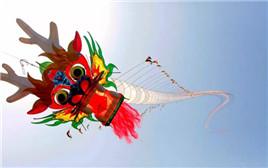 风筝为证 海峡两岸青年将齐聚山东潍坊放飞梦想