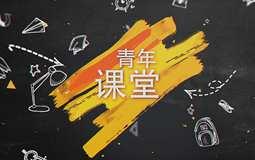 台湾网首页.jpg