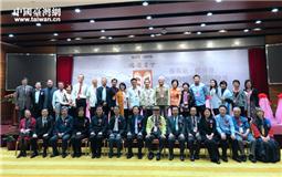 http://www.taiwan.cn/local/dfkx/