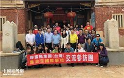 台湾青年福建泉州体验移动支付:这实在太便利了!