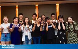 """""""台湾妈妈""""高金素梅和20个北川孩子的十年:我们会一直是一家人!"""