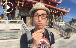 微信截图_20180620145237_副本.png