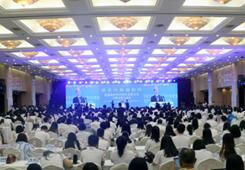 """首届""""海峡两岸青年发展论坛""""在杭州举行"""