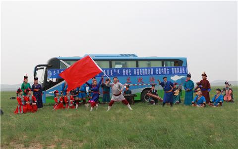 乌兰牧骑.jpg