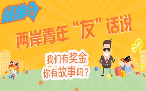 """【七夕,不得无""""礼""""】小编决定发点稿费表心意"""