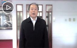 北京市台办副主任黄塞溪致辞