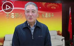 天津市台办主任刘剑英致辞