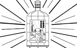 韩国瑜就职纪念酒瓶飙升2500元