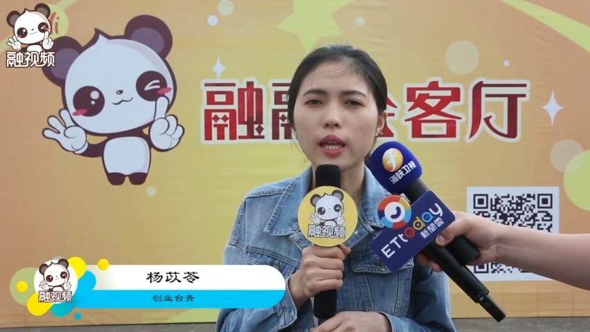 爱交大陆朋友的台湾女孩 谈起玉环她赞不绝口.mp4_20190526_080125.325.jpg